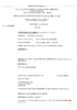 JP_TASS_Saint-Etienne_20170612_20160339.pdf - application/pdf