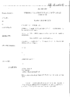 JP_TASS_Orléans_20160628_343-2015.pdf - application/pdf