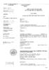 JP_CPH_Rennes_20170502_15-01140.pdf - application/pdf