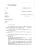 JP_TA-Clermont-Ferrand_20151217_1402086.pdf - application/pdf