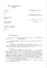 JP_TA_Lille_20171107_1500741.pdf - application/pdf