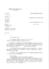 JP_TA_Nantes_20180201_1504304.pdf - application/pdf