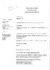 JP_CA_Nimes_20071219_07-02050 - application/pdf