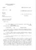 JP_TA_Marseille_20071220_0405777 - application/pdf