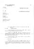 JP_TA_Besançon_20110512_1001159 - application/pdf