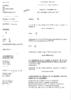 JP_CPH_Chatellerault_20071210_07-00037 - application/pdf
