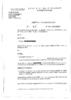 JP_CA_Orleans_20090129_08-02834.pdf - application/pdf