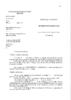 JP_CAA_Lyon_20180710_17LY03759.pdf - application/pdf