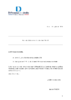 DDD_Avis_20180918_18-21.pdf - application/pdf