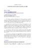 CNDS_AVIS_2008-91.pdf - application/pdf