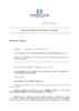 DDD_DEC_20180723_2018-180.pdf - application/pdf