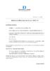 DDD_DEC_20180411_2018-144.pdf - application/pdf