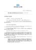 DDD_DEC_20180917__2018-106.pdf - application/pdf