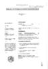 JP_TASS_Brest_20181017_21600617.pdf - application/pdf