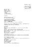 JP_CA_Colmar_20130328_11-04717_discri_embauche_origine_testing.pdf - application/pdf