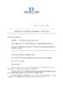 DDD_DEC_20181210_2018-228.pdf - application/pdf