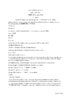 JP_CA_Paris_20190110_16-03316 - application/pdf