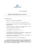 DDD_DEC_20181227_2018-317 - application/pdf