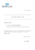 DDD_AVIS_20180110_18-02.pdf - application/pdf