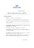 ddd_dec_20190204_2019-014 - application/pdf