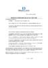 ddd_dec_20190226_2019-056 - application/pdf