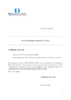 DDD_AVIS_20180410_18-11_SD.pdf - application/pdf