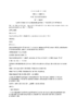 JP_CA_Paris_20190306_17-07120 - application/pdf
