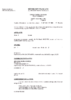 JP_cA_Paris_20190327_17-12101 - application/pdf