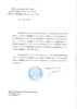 to_France_ONU_201904_manifestations_LBD - application/pdf