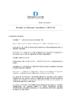 DDD_DEC_20190507_2019-120.pdf - application/pdf