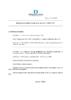 ddd_dec_20190507_2019-121 - application/pdf