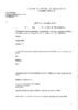 JP_CA_orleans_20190404_16-00114 - application/pdf