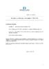 DDD_DEC_20190611_2019-150 - application/pdf