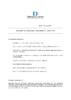 DDD_DEC_20190619_ 2019-147 - application/pdf