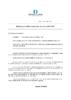 DDD_DEC_20190725_2019-201 - application/pdf
