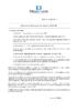 DDD_DEC_20190719_2019-161 - application/pdf