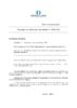 DDD_DEC_20190904_2019-213 - application/pdf
