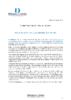 CP-Défenseur_des_droits_-_Refus_de_soins.pdf - application/pdf